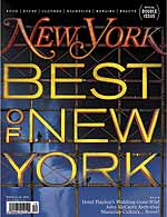 best of ny dance studio featured best of NY by New York magazine
